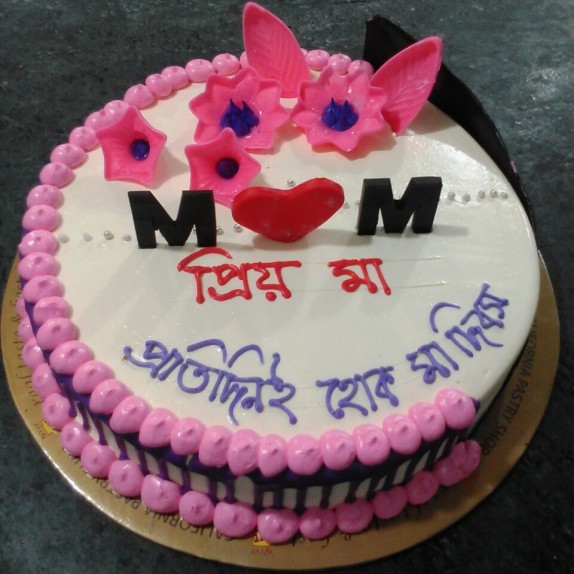 Customize Cake-033
